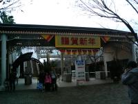 0104yuami005
