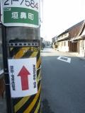 0115isekaidoise003