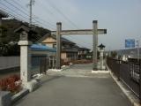 0127tokaidofujikawa004