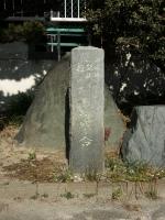 0128tokaidookazaki002