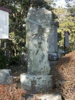 0128tokaidookazaki026