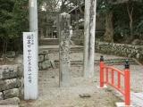 0227ooyamada005