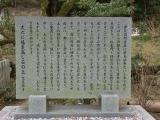 0227ooyamada011