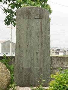 0517kuwana017