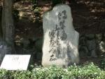 0929akasisumaoosaka013