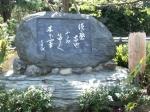 0929akasisumaoosaka023