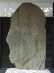 1013minoakasaka007