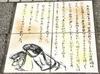 Horiokouen008_2