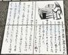 Horiokouen009_2