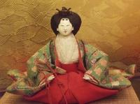 Yusouhina