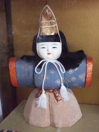 Kimekomi4