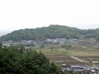 Kaguyama