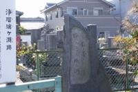 Okazaki005_2
