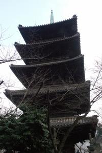 Kaido0032