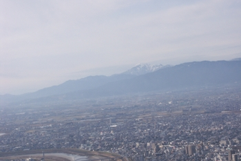 Gifujyo01011