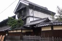 Arimatsu004