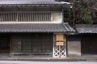 Arimatsu0051_2