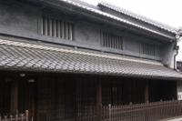 Arimatsu0062