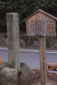Okehazama003