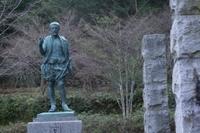 Matsudaira0032