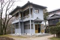 Mingei0031