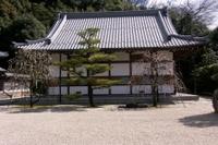 Zuiryuji0071