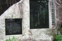 Hizakuri0061