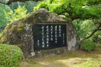 Ajimano0111