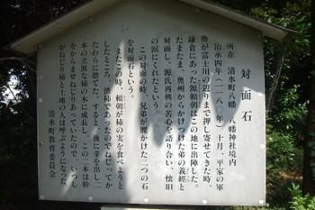 Misima0083