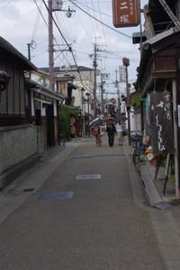 Nara0041