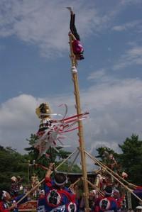 Tobi0032