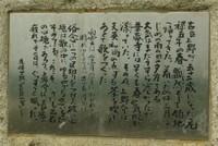 Kira022_2