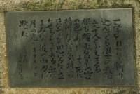 Kira032_2