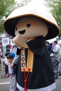 02koyakun_2