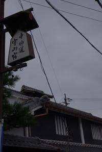 Moriyama021_2