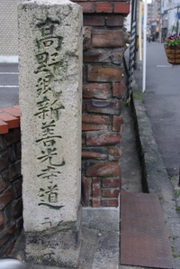 Moriyama022