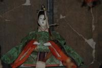 Futagawa042