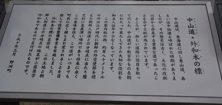 Yukihata08_2