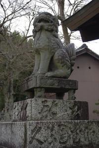 Izumo071