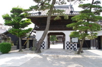 Meijit0161