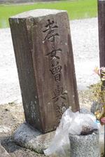 Meijit0162_2