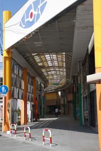 Shinmichi01_2