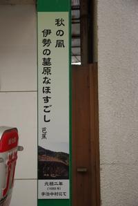 Shinmichi04