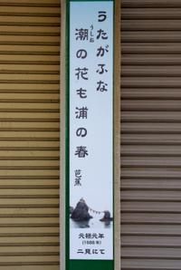 Shinmichi08
