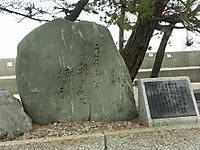 Utagauna