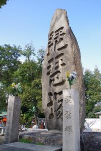 Owada07