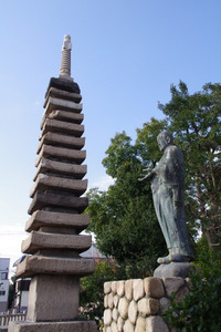 Owada08