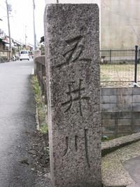 Yokooji111