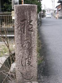 Yokooji112