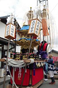 Yakata02